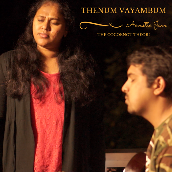 thenum vayambum the cocoknot theori