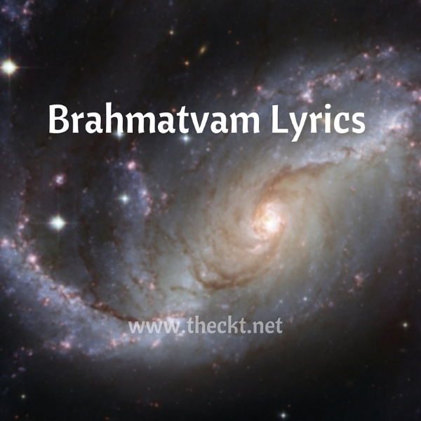 brahmatvam lyrics the cocoknot theori