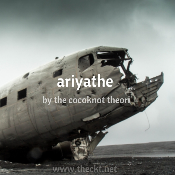 ariyathe the cocoknot theori original