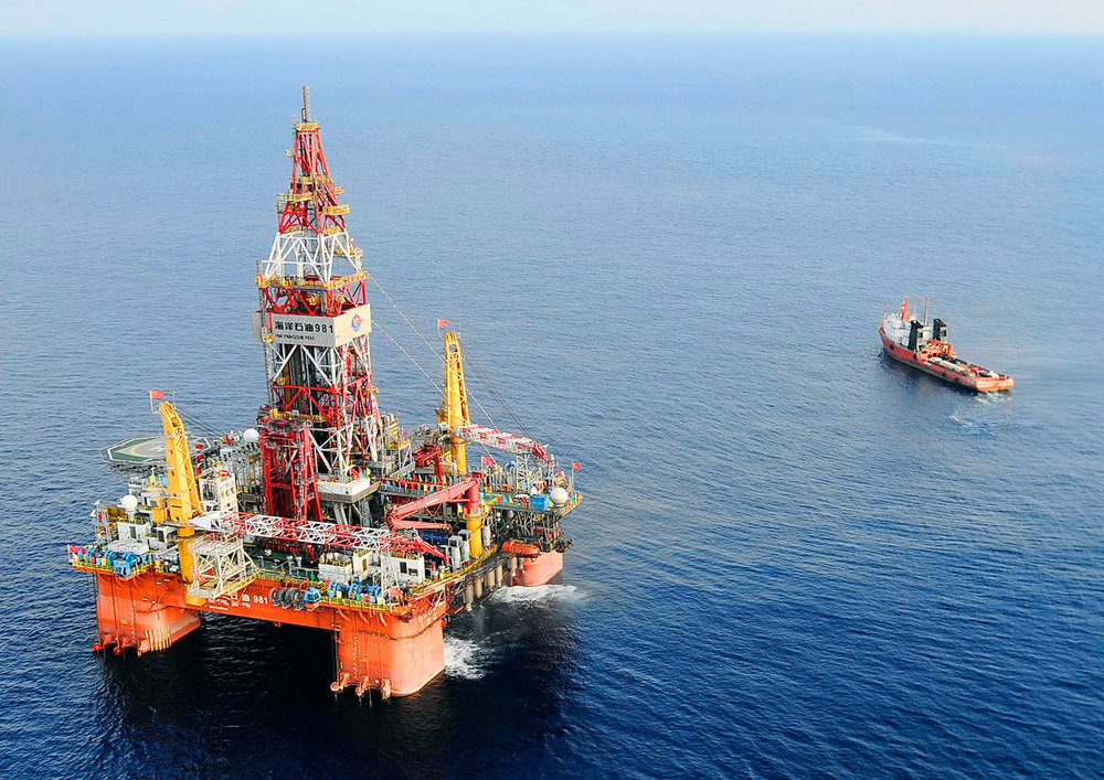 maritime_security_drilling_rig_1500w.jpg