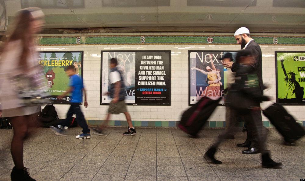 publics_subway_station_1500w.jpg