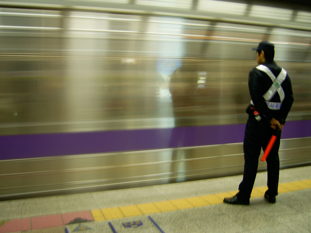 publics_subway_security_1500w.jpg