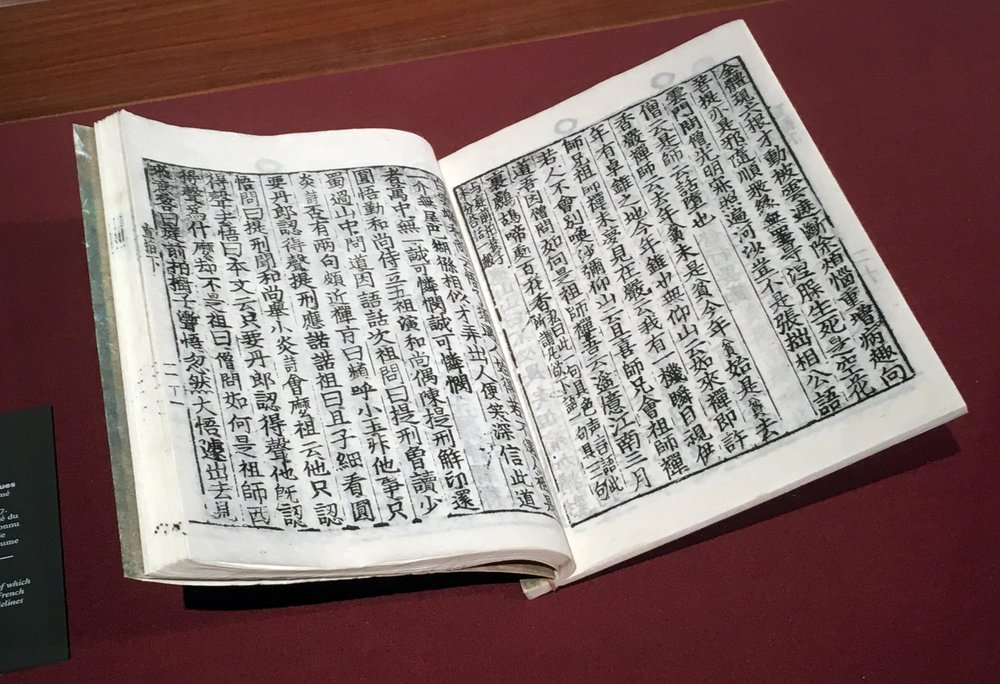 early book chinese.jpg