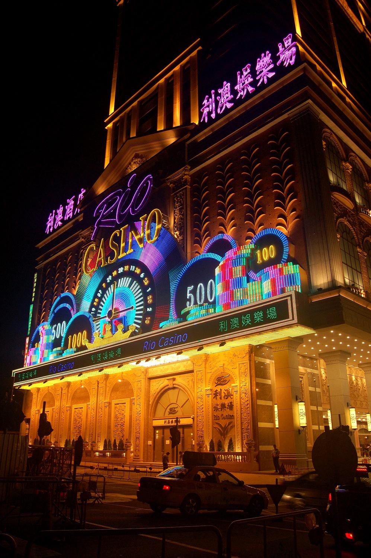 rio casino [macau, 2006]