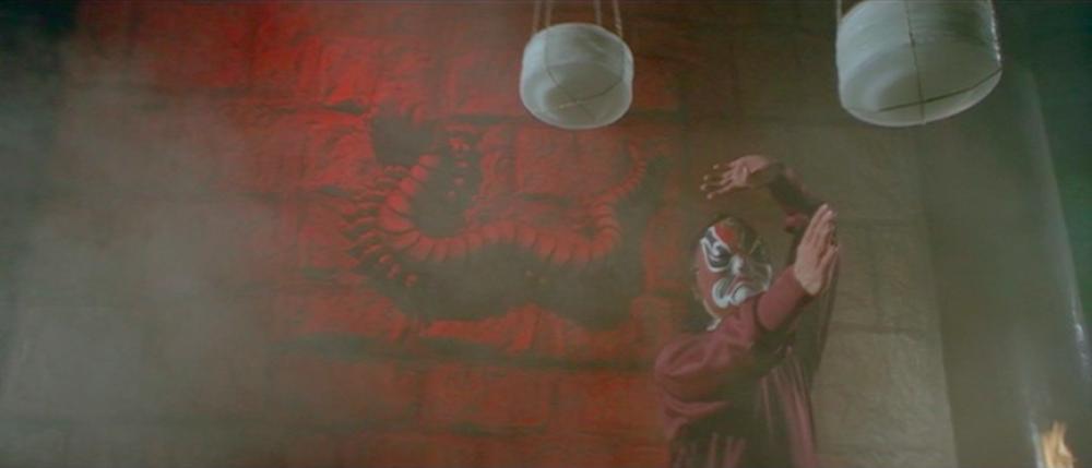 The Centipede