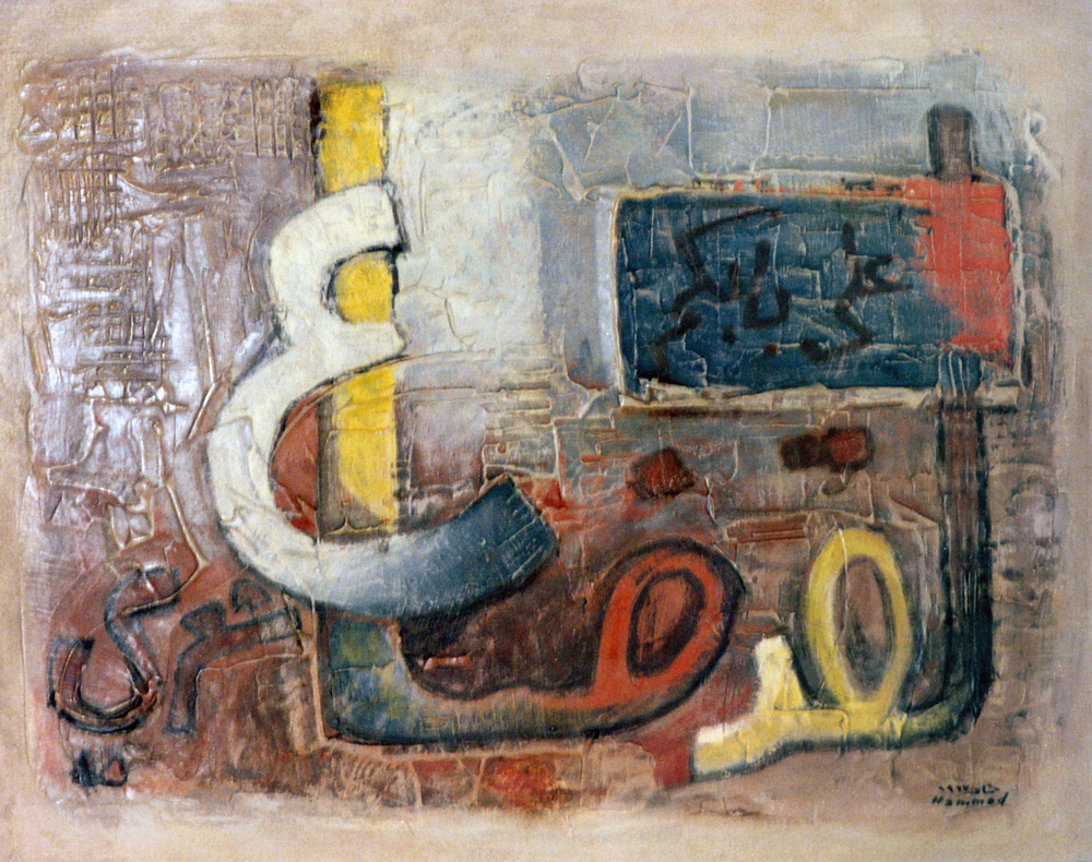 Calligraphy . Lakad Daa Shiiri . 1967 . لقد ضاع شعري