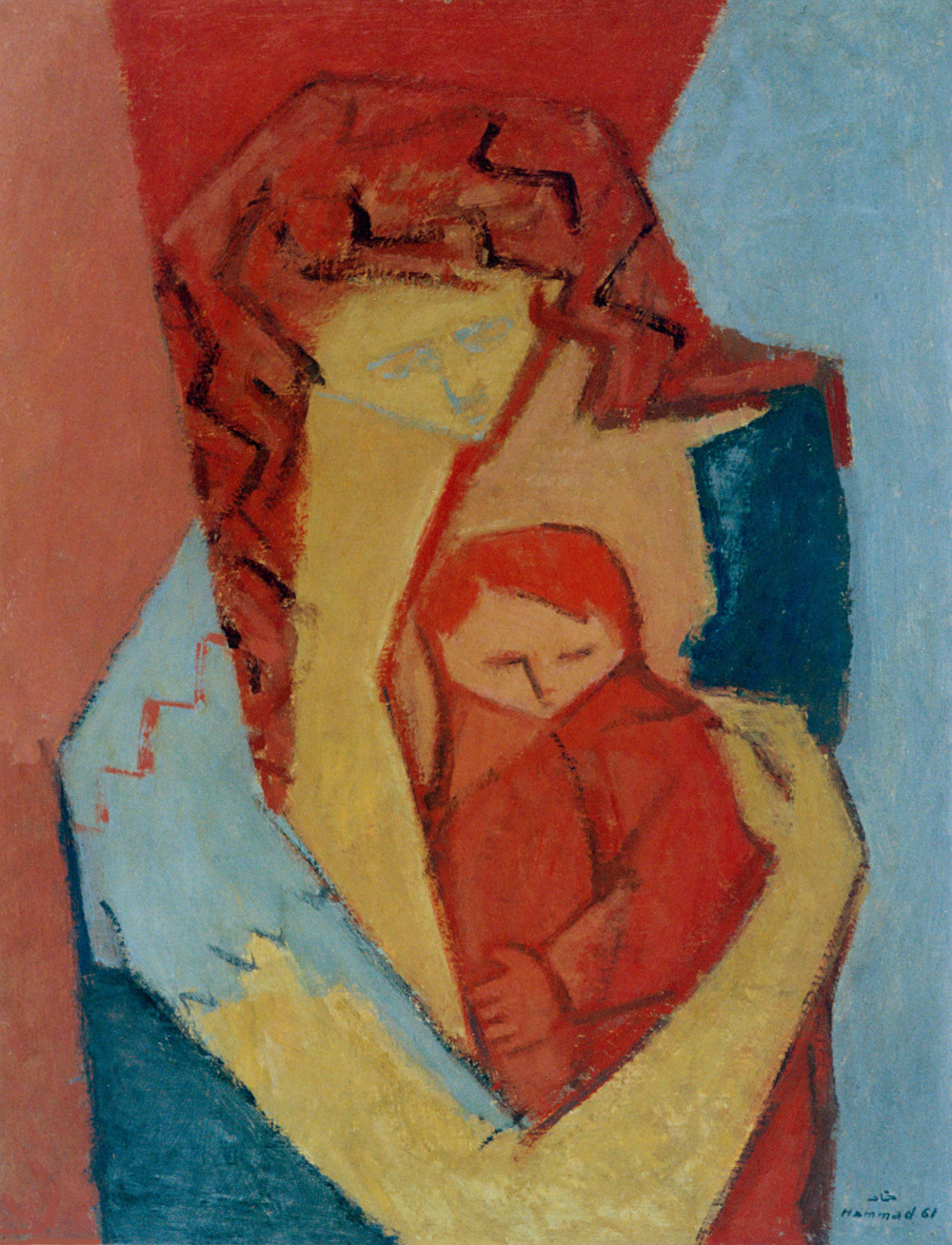 Motherhood . 1961 . أمومة