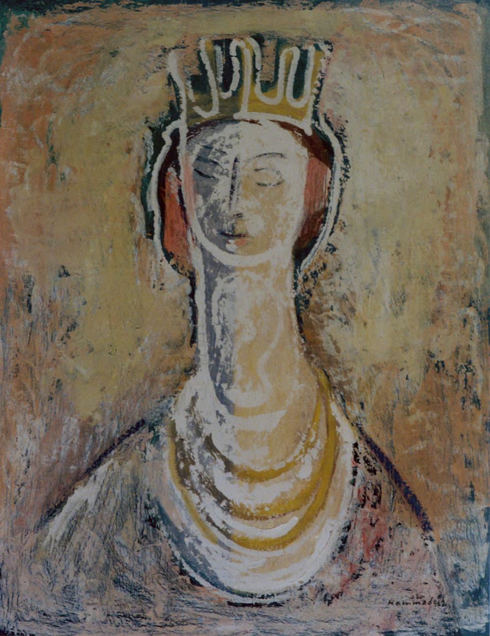 The Queen . 1962 . الملكة