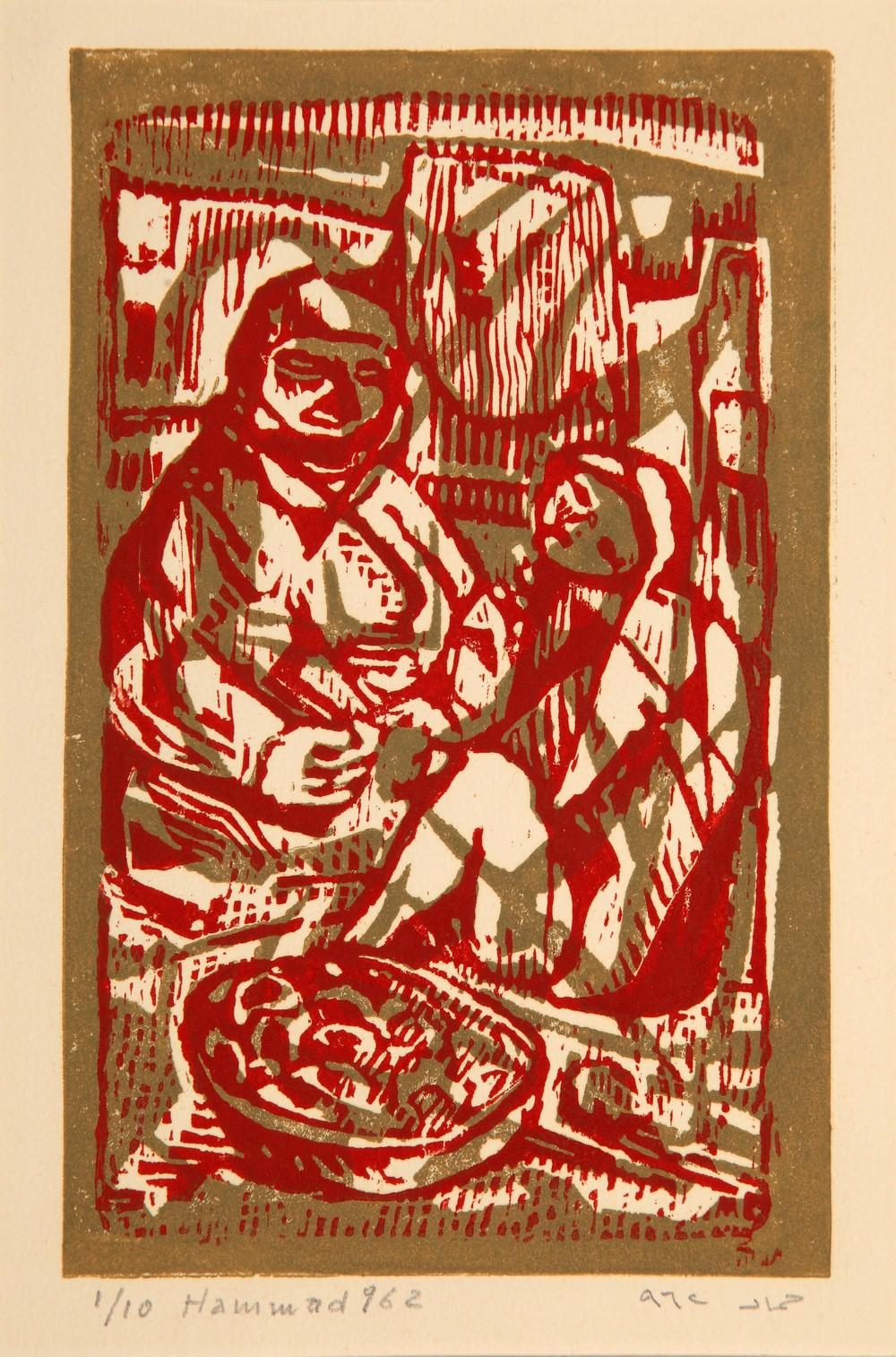 Farmers . 1962 . قرويون