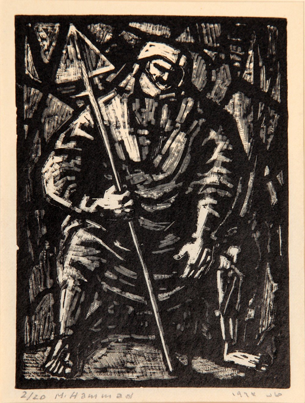 The Resting Peasant . 1963 . راحة الفلاح