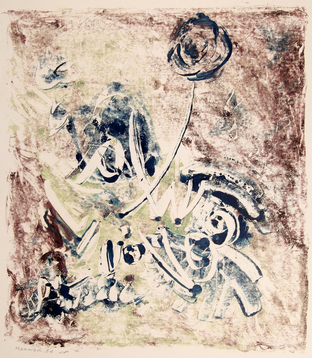 Calligraphy . Salamon Kawlan Min Rabin Raheem . 1984 . سلام قولا من رب رحيم