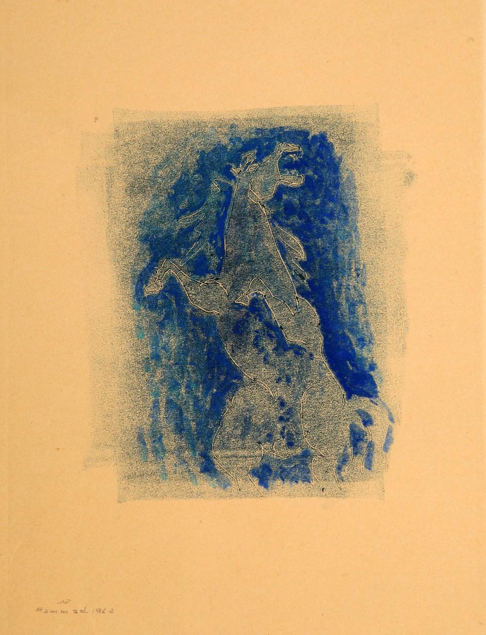 Horse . 1962 . حصان