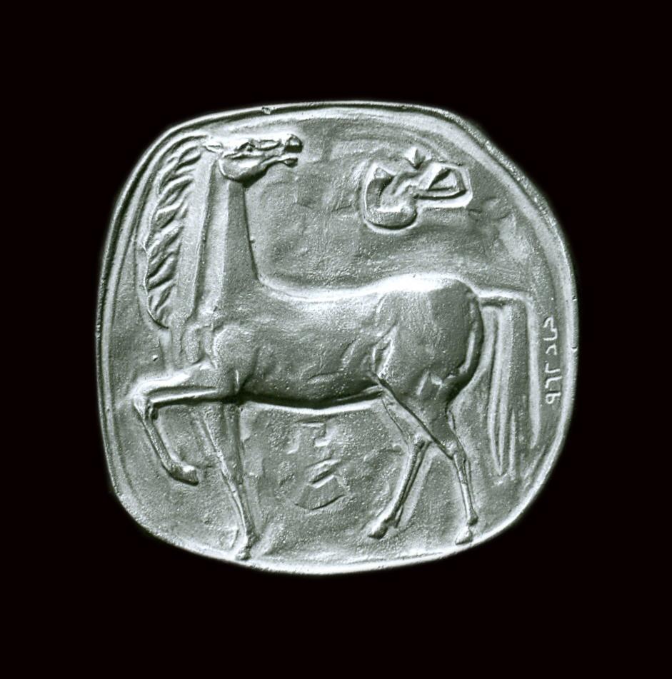 Horse . حصان . 1962