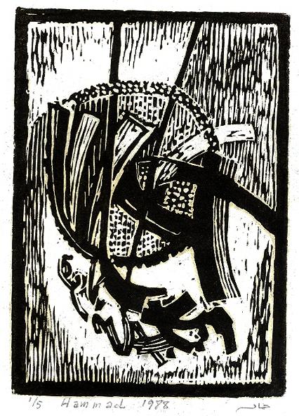 Calligraphy . Salamon Kawlan Min Rab Raheem . 1988 . سلام قولا من رب رحيم