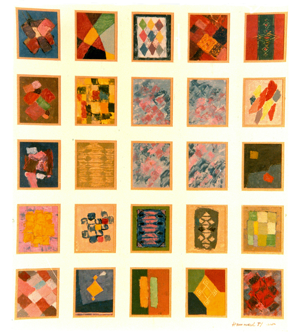 Geometric Design In Squares . 1981 . أشكال هندسية في مربعات