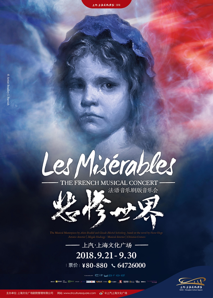 Asian Les Miserables 700px Wide.JPG