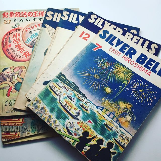Help me Marie Kondo. Sorting through my vintage treasures today and geez Louise. I am a paper ephemera hoarder extraordinaire. These were passed down from my great grandfather and are full of incredible color and illustration. They are family heirlooms so they don't count as hoarding. Am I right?
