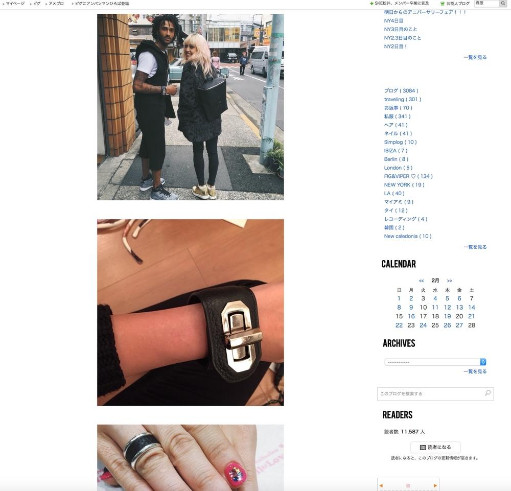 Capture d'écran 2015-02-27 à 13.33.41.jpg
