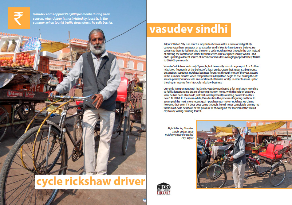 RickshawStory.jpg