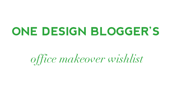 behind the scenes of one design blogger's office makeover