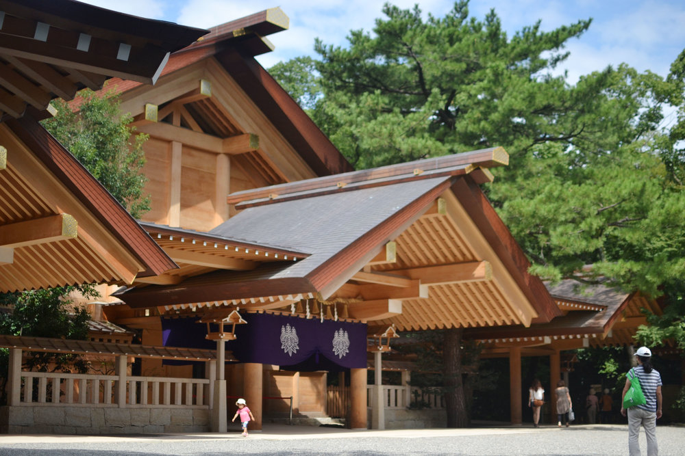 Atsuta Shrine