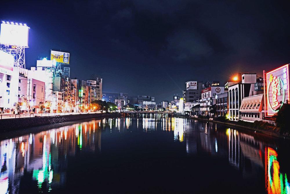 Nakasu's Naka River, taken from the Fukuhakudeai Bridge