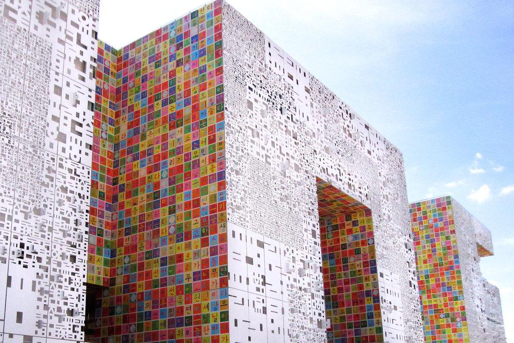 South Korean's World Expo pavilion.