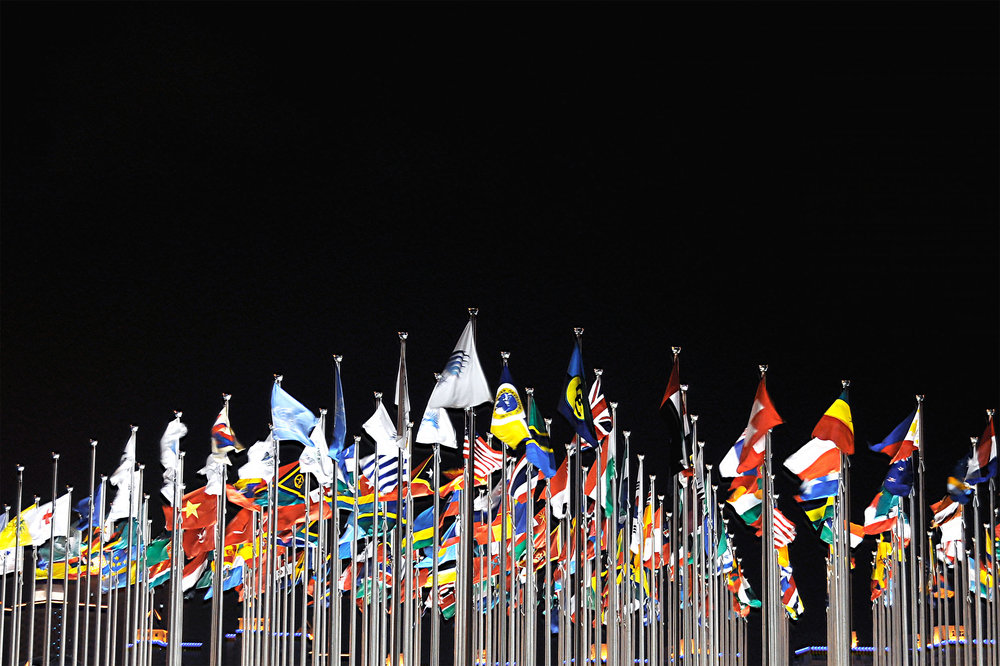 World flags at the World Expo in Shanghai