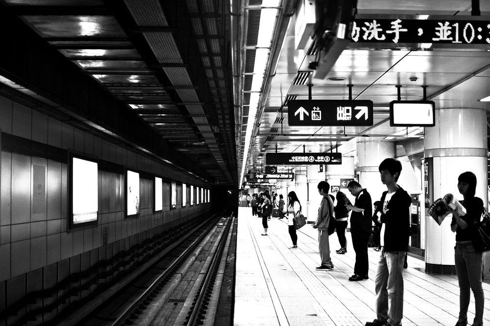 TaiwanSubway.jpg