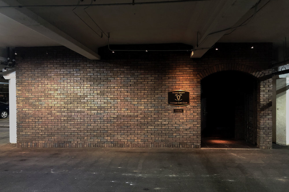 Vintage Cave Club entrance