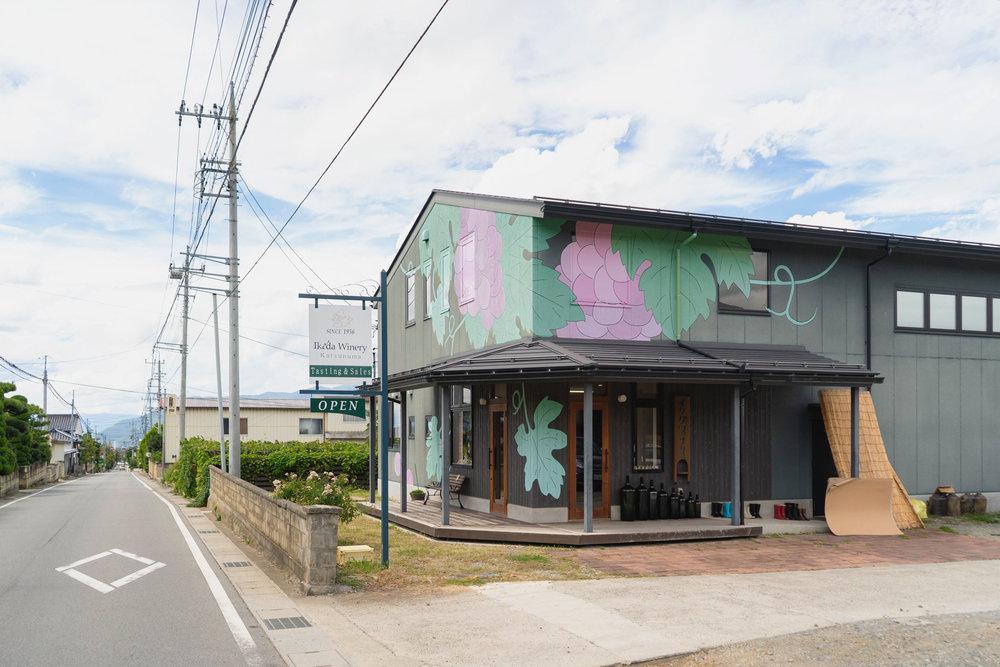 Ikeda Winery in Katsunuma, Koshu, Yamanashi