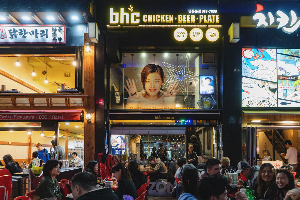 seoul-korea-myeongdong-bhc-chicken-03.jpg