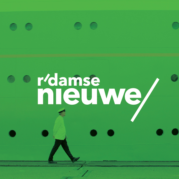 Rotterdamse Nieuwe is een community van ondernemende Rotterdammers die de nieuwe economie van de stad vertegenwoordigen...