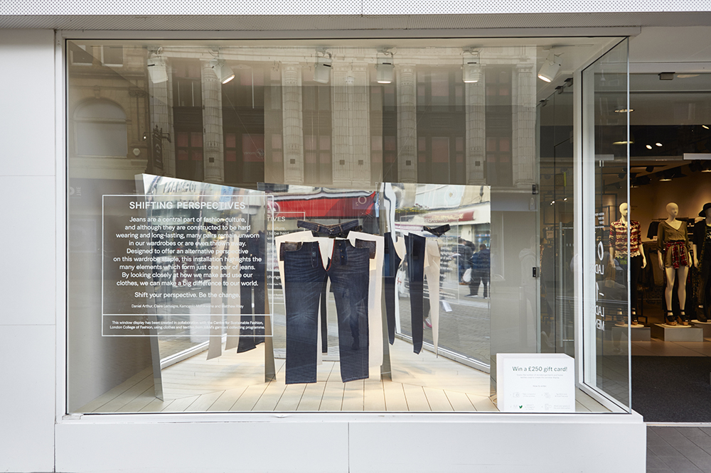 H&M Recycling Week Window Display Concept (2016)