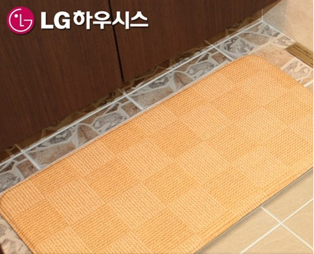 Buy One, Get One FREE LG Hausys Kitchen Mat