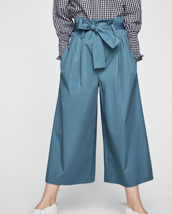 Cropped Wide Leg Trousers  ZARA £39.99
