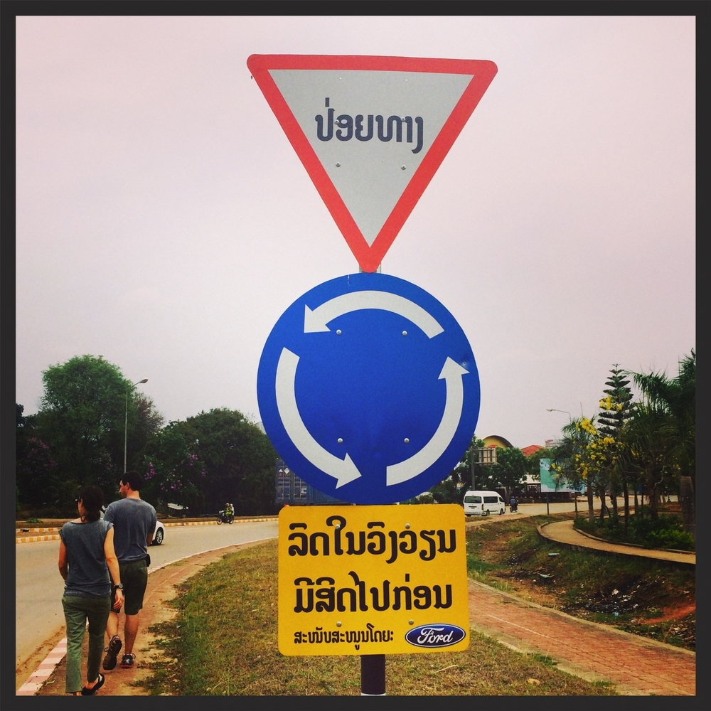 Roundabout road signs in Vientiane, Laos