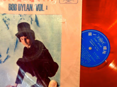 This Dylan vinyl is translucent red, from Asia.