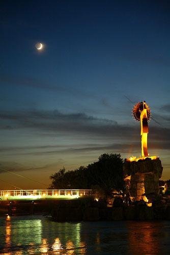 Wichita-(KP16)