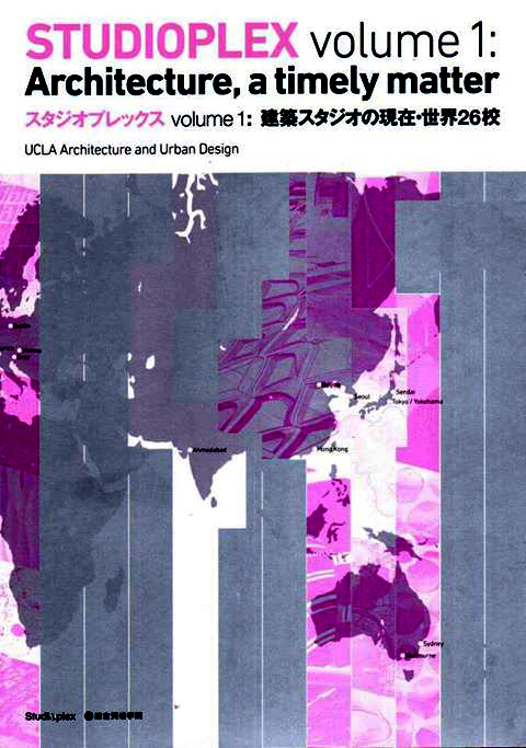 studioplex_vol1_cover.jpg