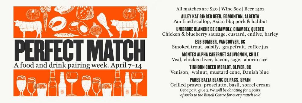 the-common-perfect-match-menu-edmonton-dining-event
