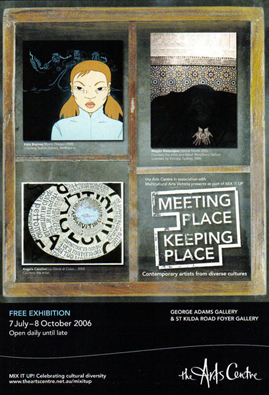 meetingplace_brochure_med.jpg