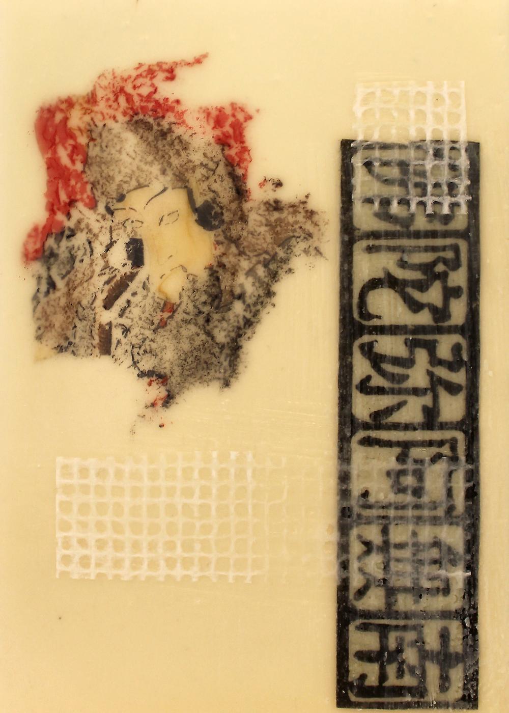 Suzanne's work cu 4.jpg