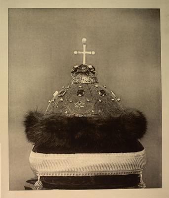 A photogravure of the  Cap of Monomakh , dated to the 13th or 14th centuries. It was used to crown the rulers from Ivan Vasilievich (the Terrible) in 1547 to Ivan Alexeevich in 1682. (Image: Sherer & Nabholz, before 1884, Archives of the Moscow Kremlin Museums)