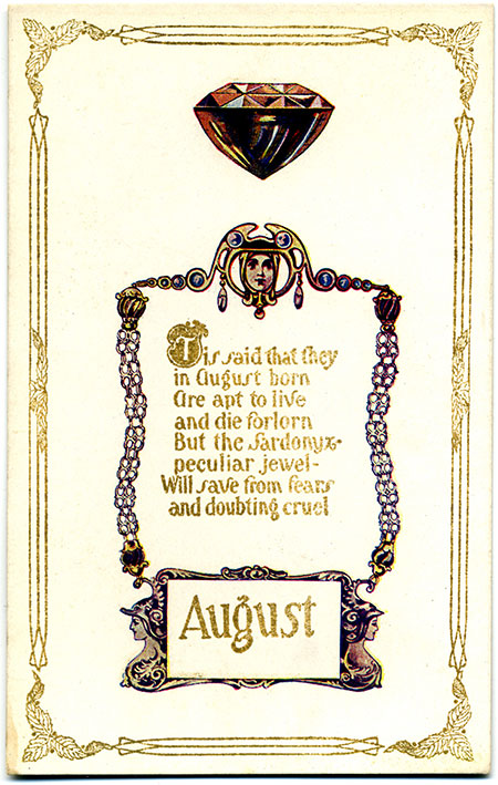One other collecting card for August is available here.