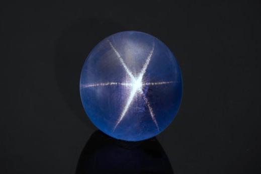 Sri Lankan Star Sapphire