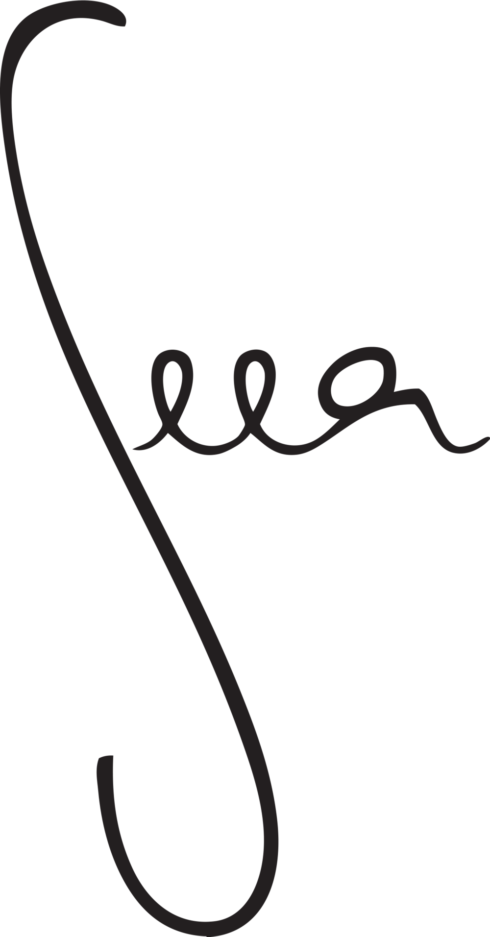 Seea-logo.png