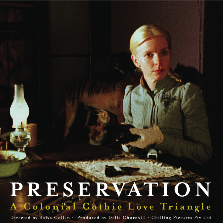 preservation_img1.jpg