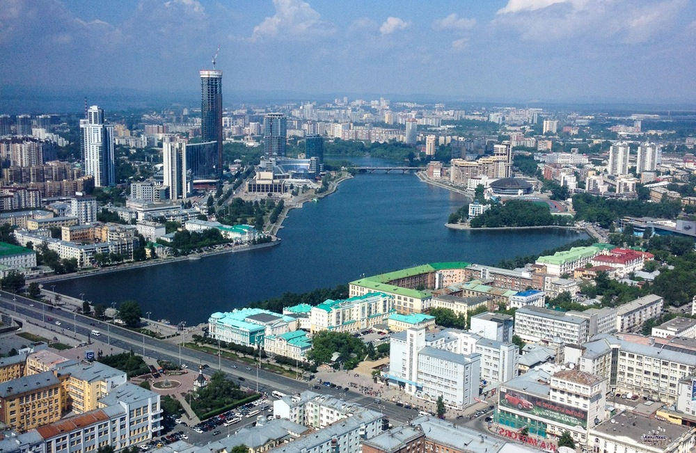 The view of Ekaterinburg
