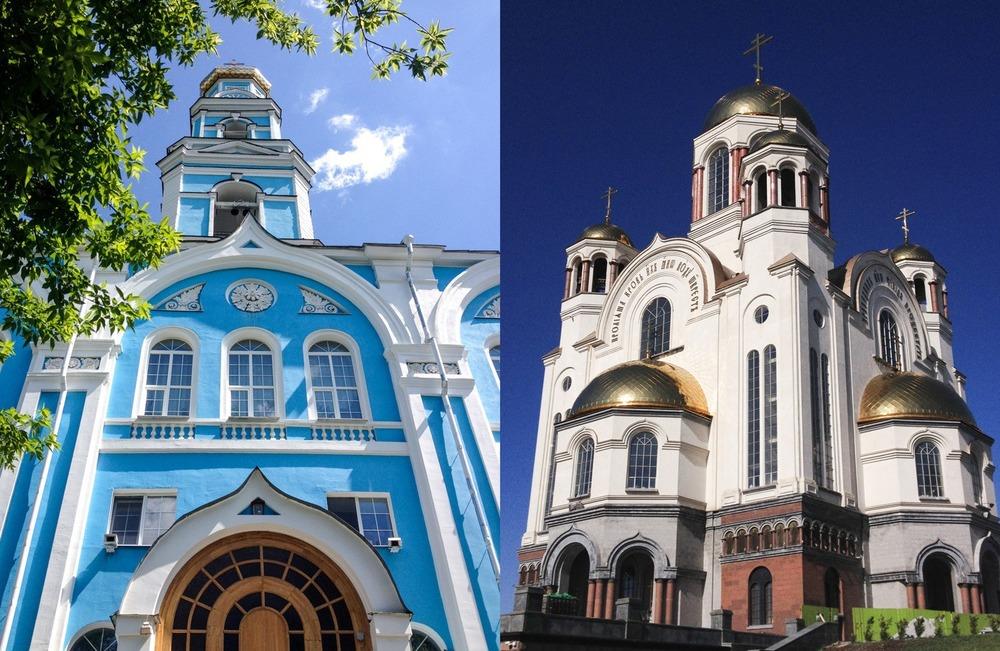 The churches of Ekaterinburg